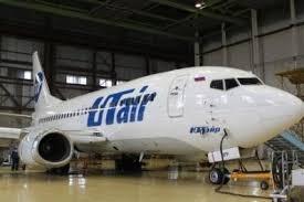 Авиакомпания «ЮТэйр» полностью выполнит все обязательства перед пассажирами