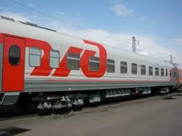 РЖД отменяет поезда в ряд стран СНГ