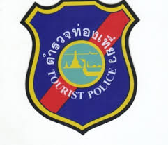 Логотип туристической полиции Таиланда обнаружили на документах туркомпании Pegas Touristik