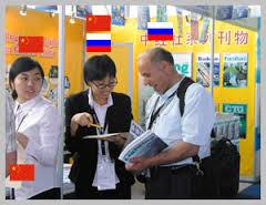 Самые популярные информационные услуги для современного туриста