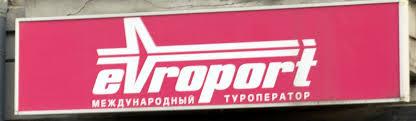 В Петербурге продолжается передел туристического рынка