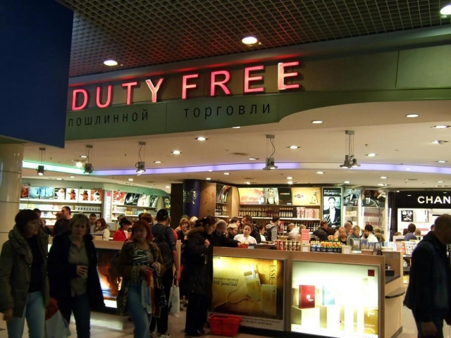 Дьюти-фри откроется в пермском аэропорту