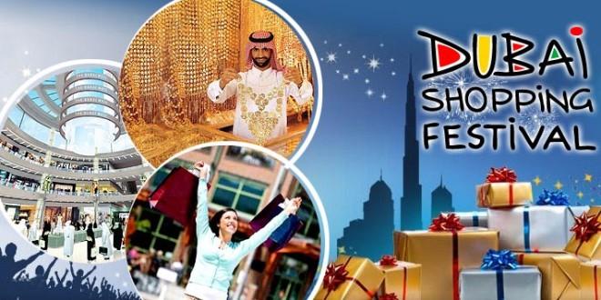 Торговый фестиваль в Дубаях 2015 проводит очередную золотую лотерею