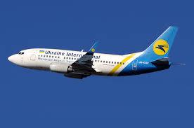 МАУ планируют возвращать стоимость авиабилетов в случае отказа в визе