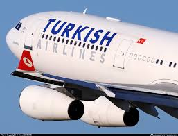 Известные авиакомпании МАУ и Turkish Airlines запустили продажу дешевых билетов на самолеты рейса Киев-Стамбул