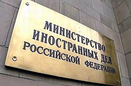 МИД РФ призвал Украину не менять правила пресечения границы