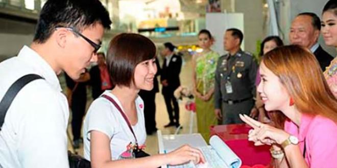 Аэропорты Тая откроют коридоры любви