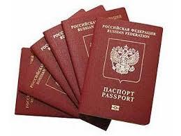 Россияне перестали оформлять загранпаспорта