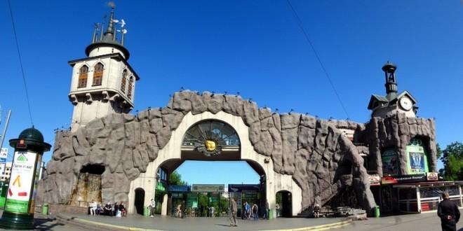 Зоопарк в Москве открыл собственный музей