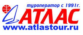 Туроператор «Атлас»  больше не банкрот?