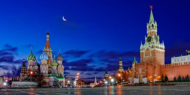 Отдых в Москве стал дешевле и интереснее