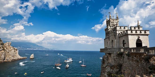 Крымские власти объявили о старте туристического сезона
