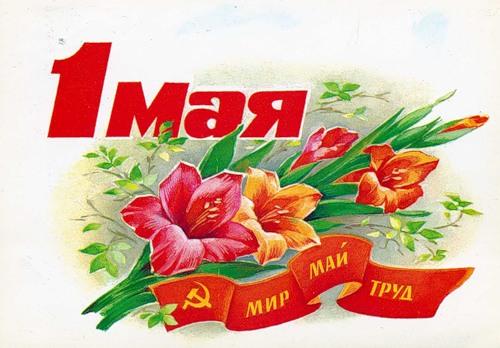 Санкт-Петербург лидирует по бронированию на 1 мая