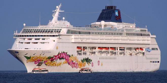 Norwegian Sky предлагает круизы на Багамы по системе «все включено»