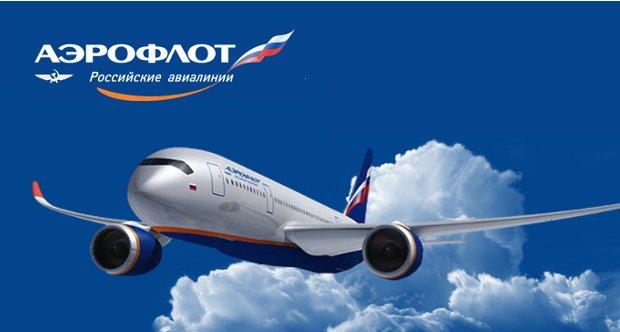 Аэрофлот ввел спецпредложение на полеты в Хабаровск и Южно-Сахалинск
