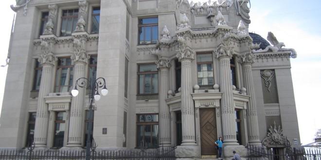 Киев: В Администрацию президента и Нацбанк решили водить экскурсии