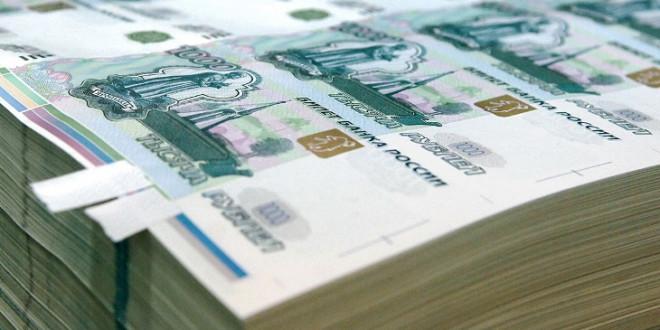 В СПб директор турагентства «Авроры» осуждена за хищение денег клиентов