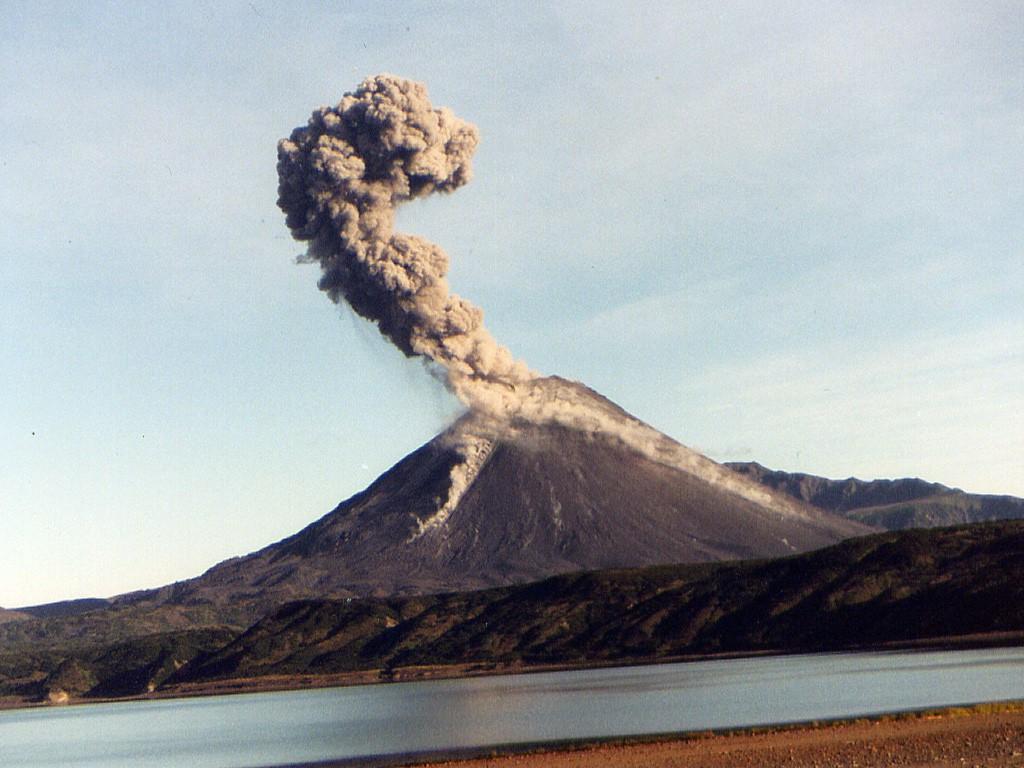 vulkan yaponiya