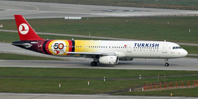 Турецкий авиалайнер сел в Нью-Дели из-за угрозы взрыва