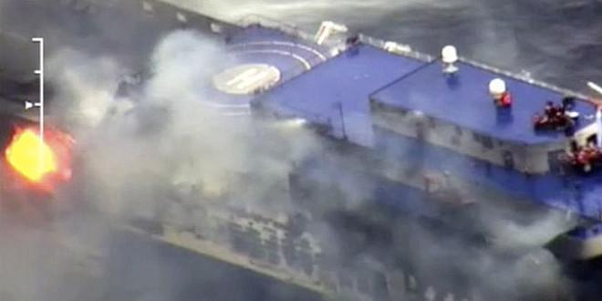 В Японии горит паром «Подсолнух»