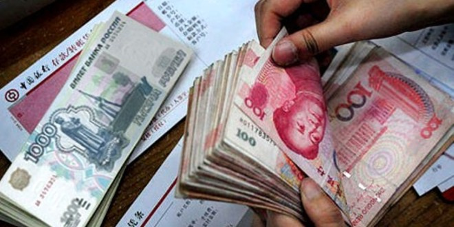 Китайский народный банк разрешил туристам расплачиваться рублями