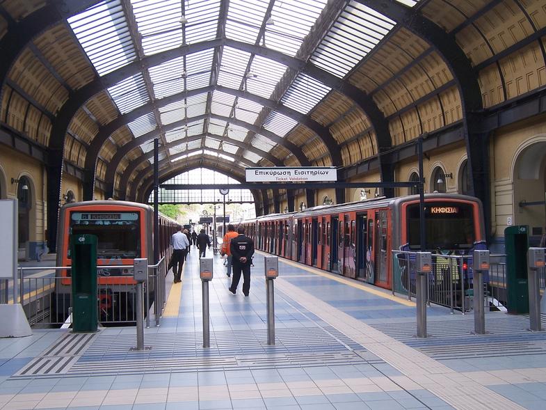 metro afiny