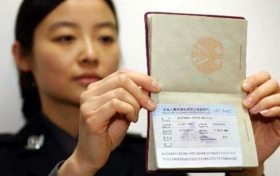 Китай предлагает России полностью отменить визы