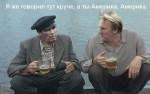 Лишь 7% россиян побывали летом за границей