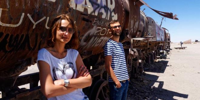 Для путешествия в Боливию виза больше не понадобится