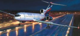 Будут приняты новые меры для перевозки граждан в самолетах