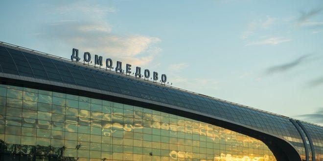 В аэропорту «Домодедово» случилось ЧП