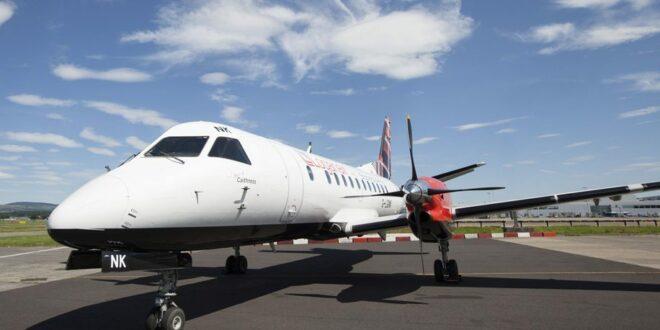 В Лондоне нескольких пассажиров не пустили на рейс из-за лишнего веса