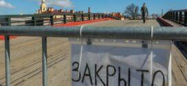 Власти Санкт-Петербурга вводят новые ограничения